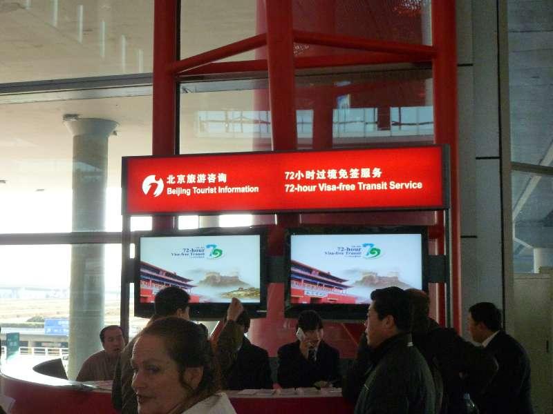 72-Std. Visa freie Schalter auf dem Pekin Airport China