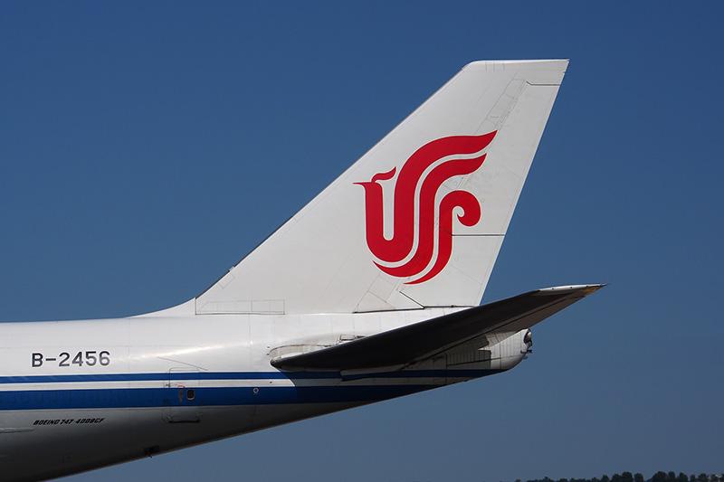 Boing 747 Heck der china Air mit großem rotem Symbol
