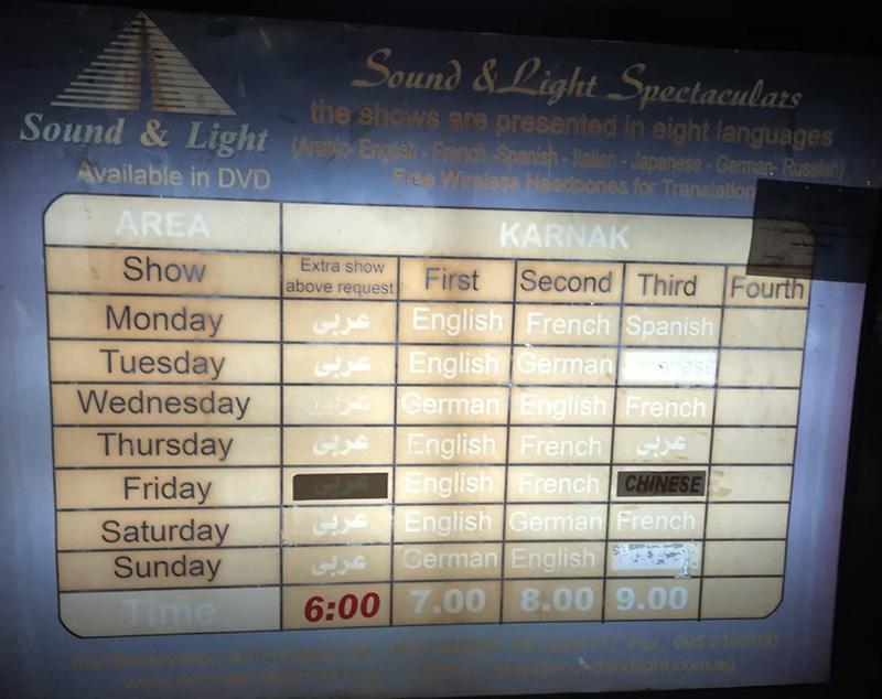 Zeitplan der Laser Show in Karnak